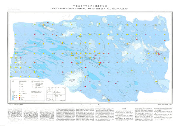 Map Catalogue Marine Geology Map Series
