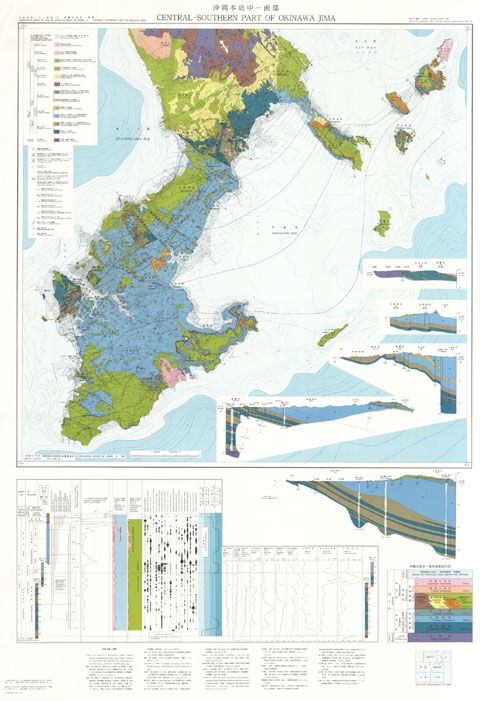 Map catalogue geological maps of oil and gas fields of japan publicscrutiny Gallery