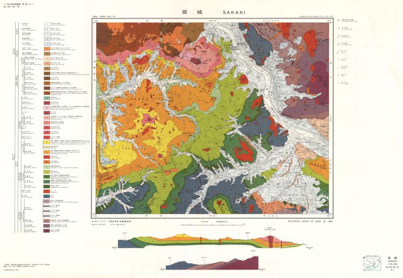 地質図カタログ|産総研地質調査...