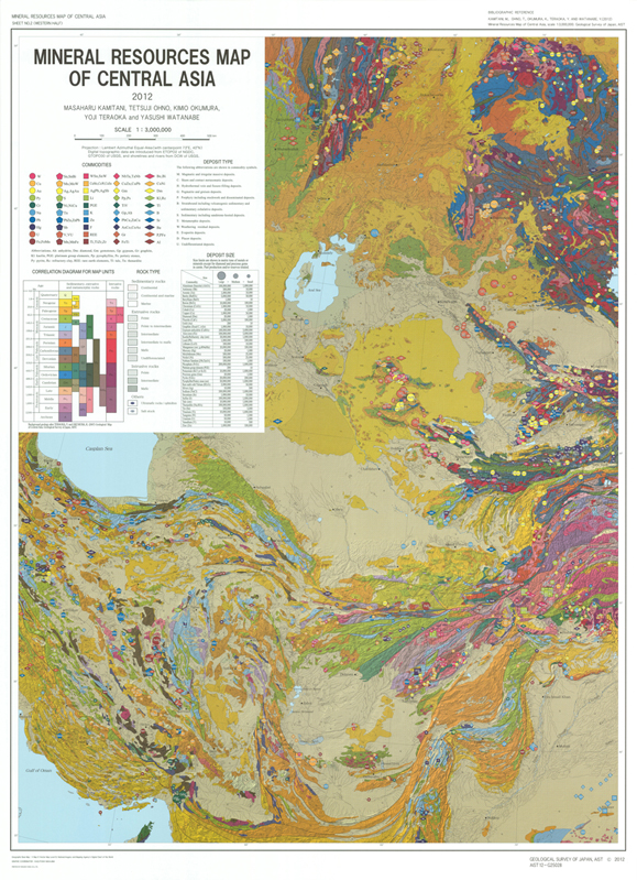 Map Of Asia Resources.Catalogue Of Geological Maps Geological Survey Of Japan Aist