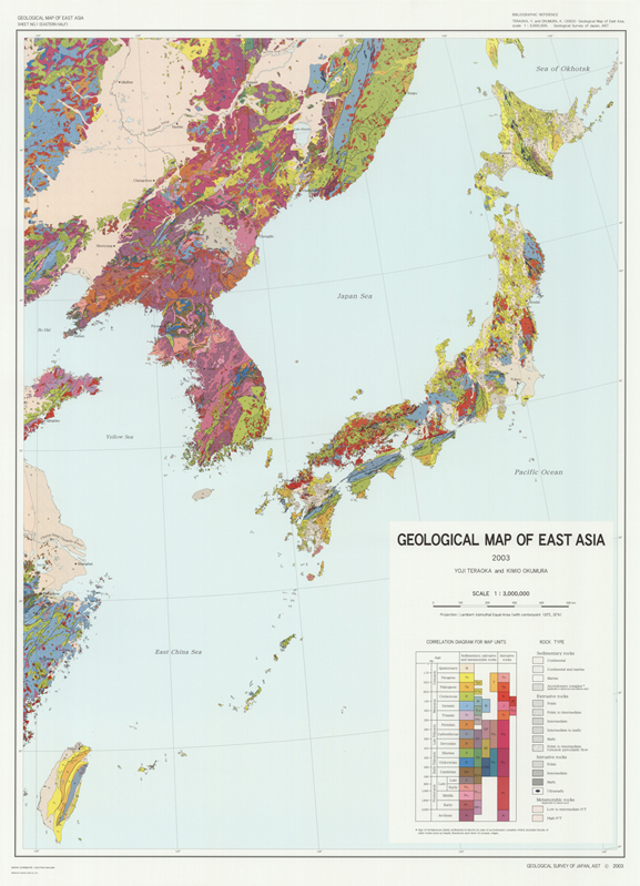 Map Of The East Asia.Catalogue Of Geological Maps Geological Survey Of Japan Aist