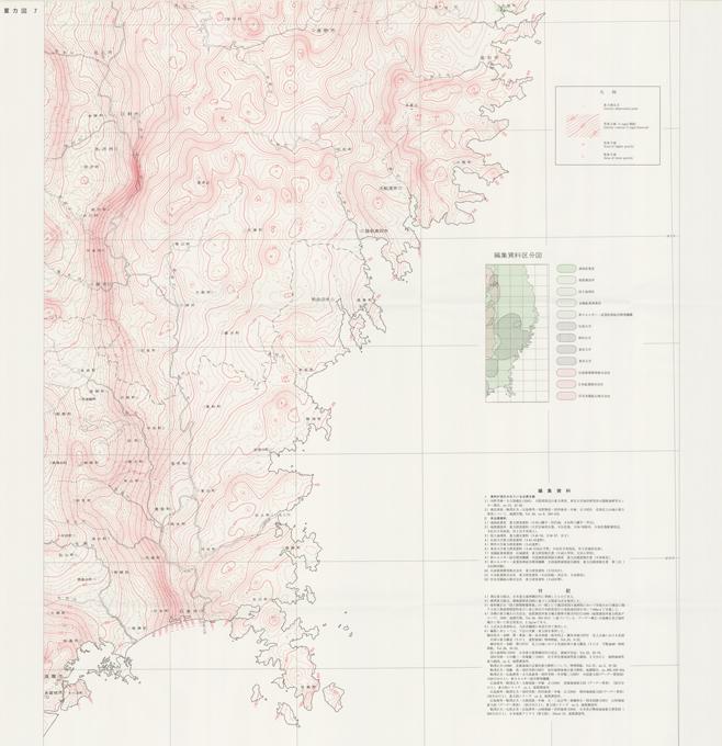 重力図(ブーゲー異常図) 8「渡島地域重力図」 重力図(ブーゲー異常図) 重力図(ブーゲー異常図