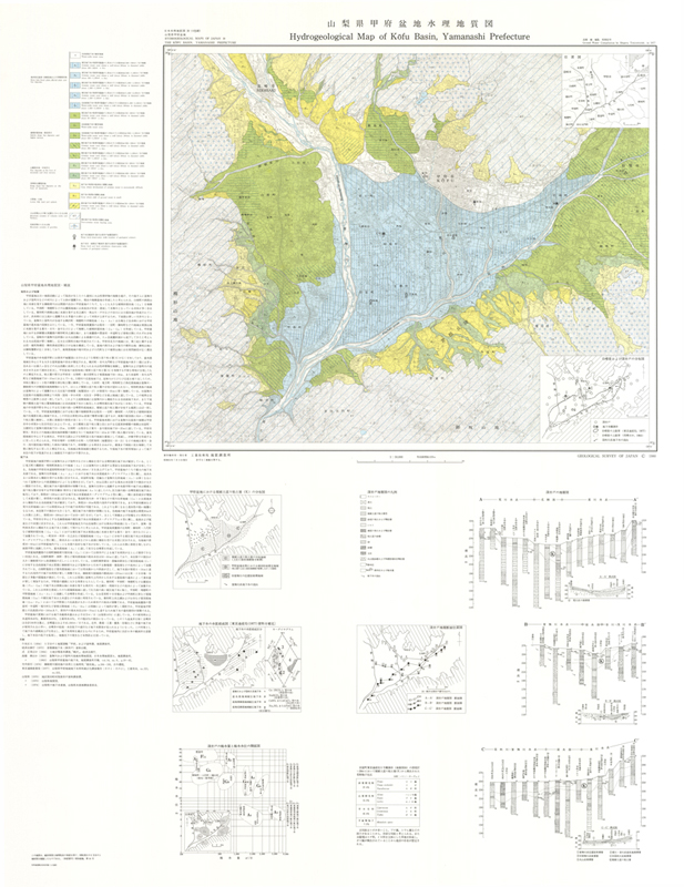 Catalogue Of Geological MapsGeological Survey Of Japan AIST - Japan map yamanashi