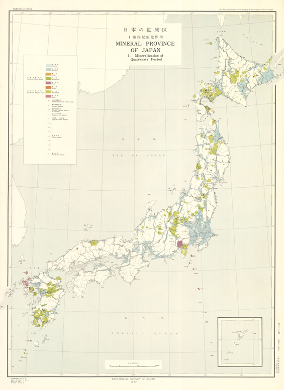 Catalogue Of Geological MapsGeological Survey Of Japan AIST - Japan map 6