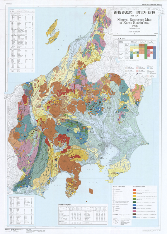 What are the mineral resources of southeast Asia?