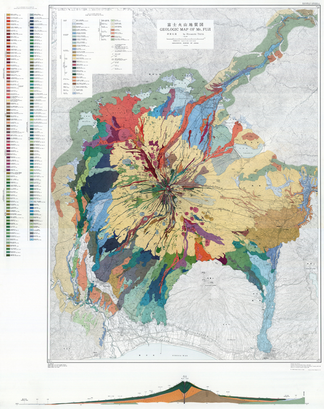 Catalogue Of Geological Maps Geological Survey Of Japan Aist