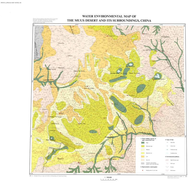 miscellaneous map sr 35 hydro environmental maps of the muus desert
