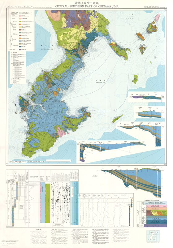 Catalogue Of Geological Maps|geological Survey Of Japan Aist