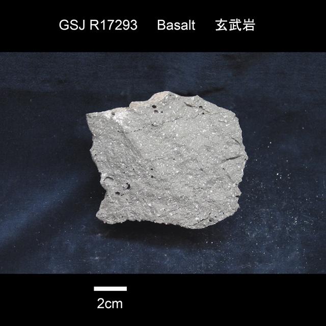岩石標本 / 普通輝石ブロンザイト玄武岩,普通輝石古銅輝石玄武岩 | 地質標本鑑賞会