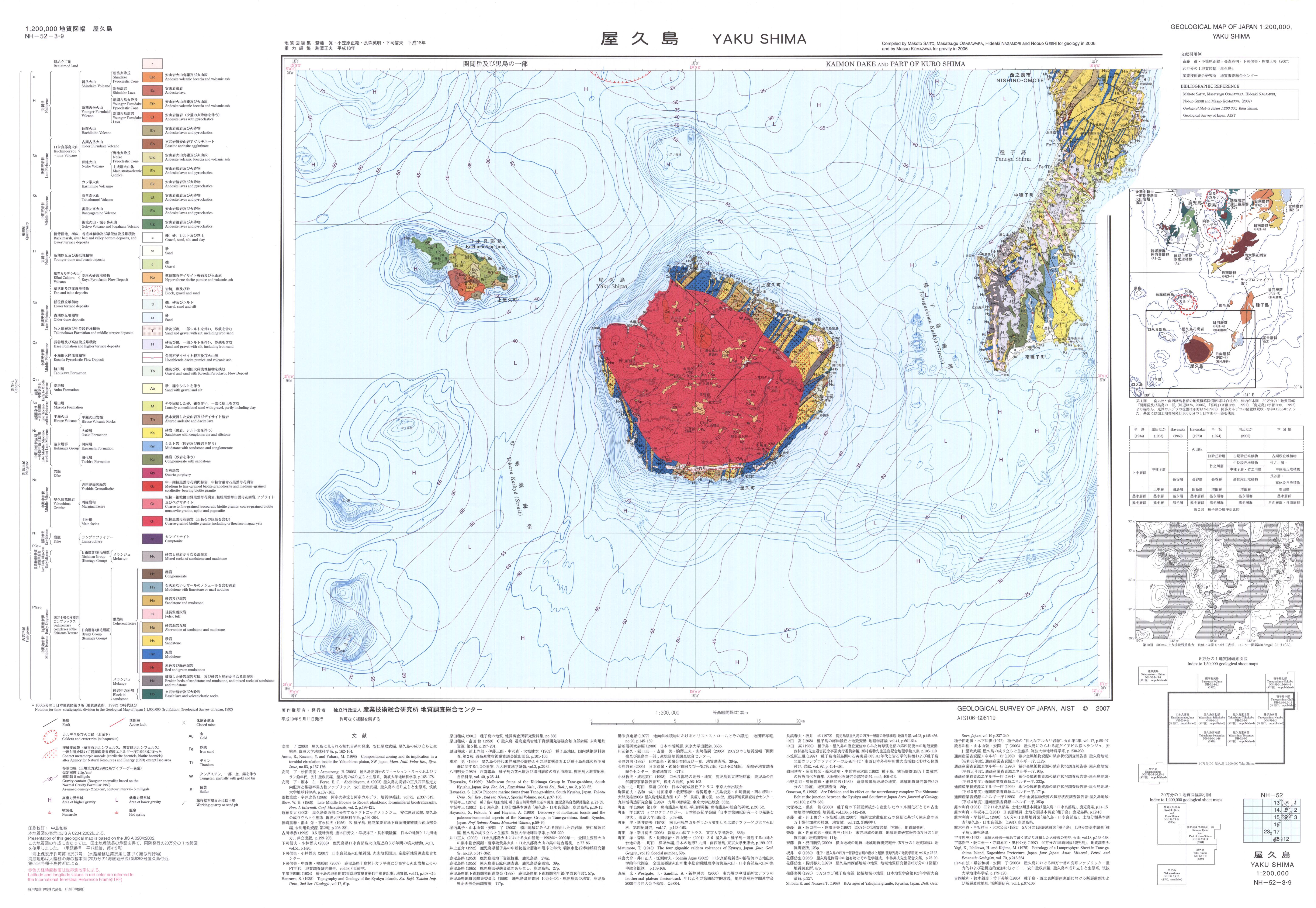 Catalogue Of Geological MapsGeological Survey Of Japan AIST - Japan map yakushima