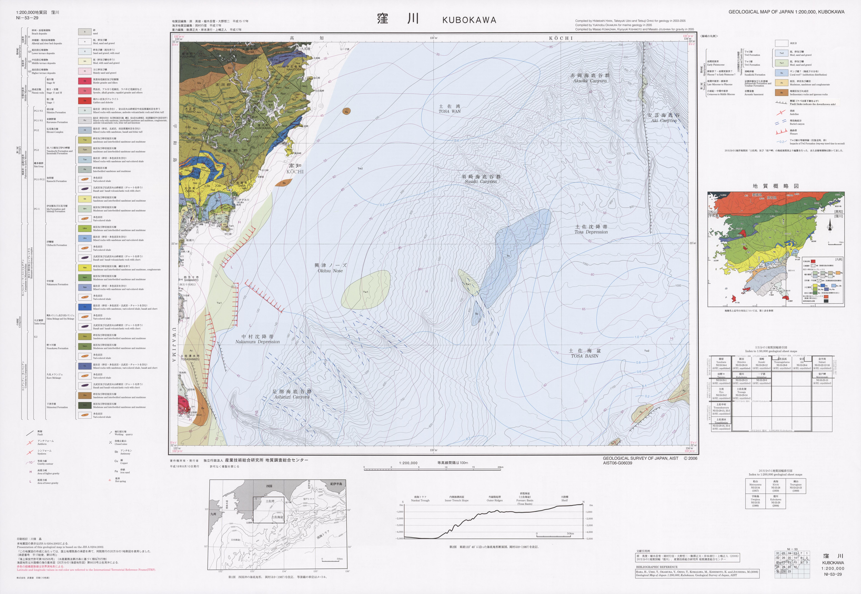 Catalogue Of Geological MapsGeological Survey Of Japan AIST - Japan map ueki