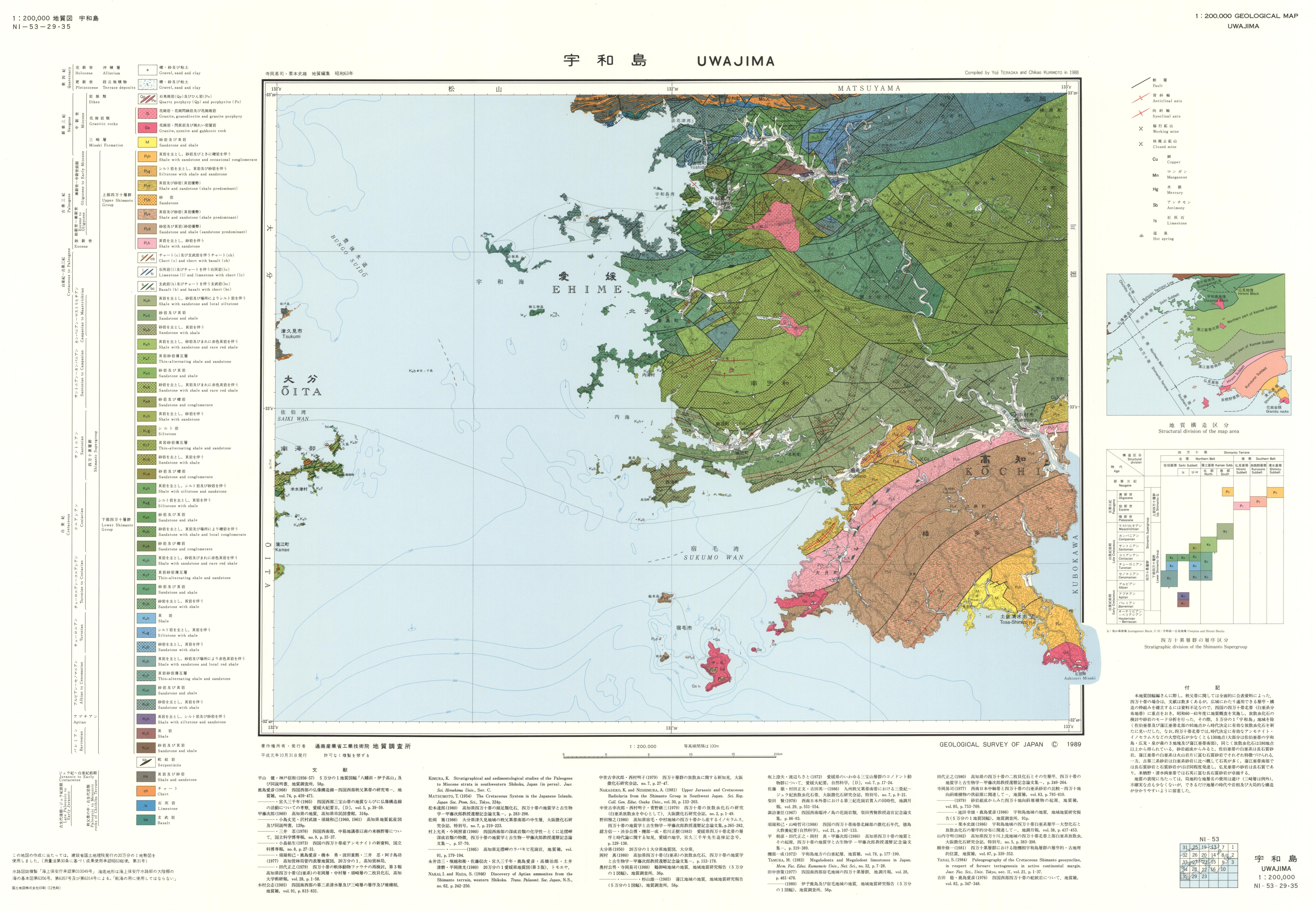 Catalogue of Geological Maps|Geological Survey of Japan/ AIST on aomori prefecture japan map, edo japan map, thailand japan map, fukuoka japan map, kanagawa prefecture japan map, iwakuni japan map, nagano prefecture japan map, uruma japan map, minamata japan map, kuji japan map, mount koya japan map, dejima japan map, tokyo japan map, honshu japan map, gifu prefecture japan map, mt. fuji japan map, hokkaido japan map, shikoku japan map, nara japan map, nagasaki japan map,