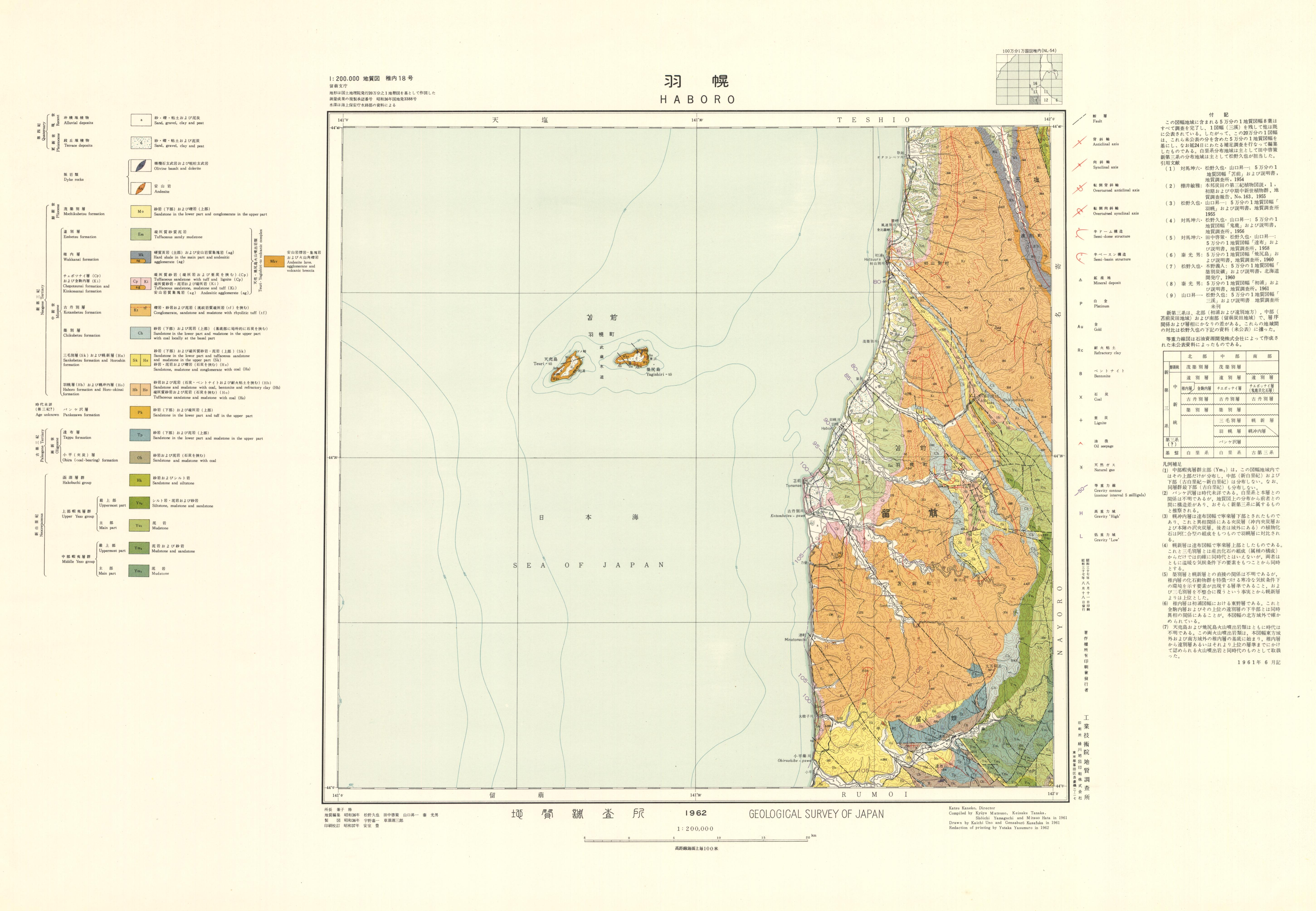 Catalogue of Geological Maps|Geological Survey of Japan/ AIST