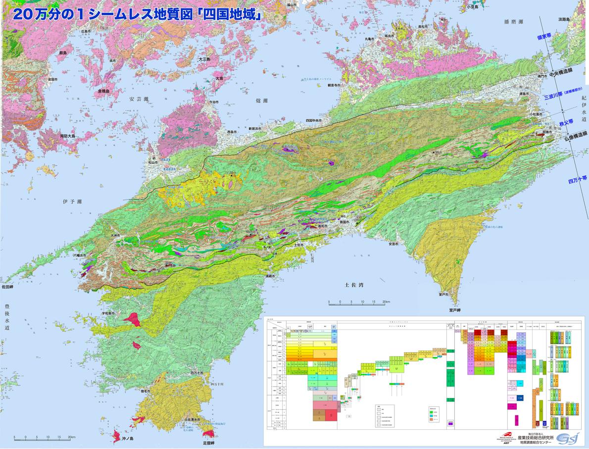 カレンダー 2012年度カレンダー : ... カレンダー|産総研地質調査
