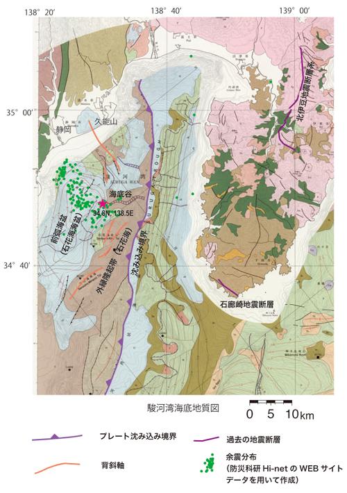 静岡地震 [2009年8月11日]|災害...