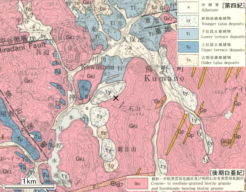 図1 5万分の1地質図幅「呉」(東元ほか, 1985)。×印災害発生地。